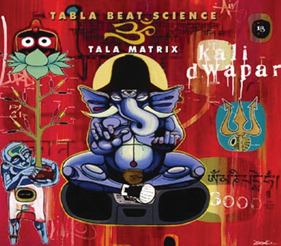 Tala Matrix