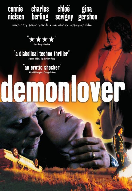 Demonlover (Rated)