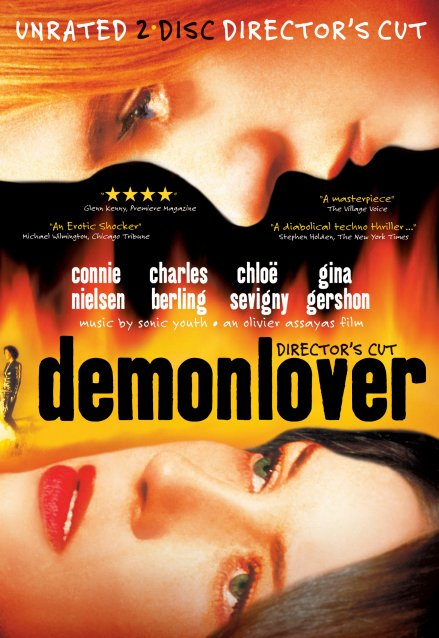 Demonlover (Unrated)